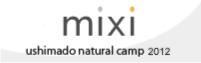 mixi bunner