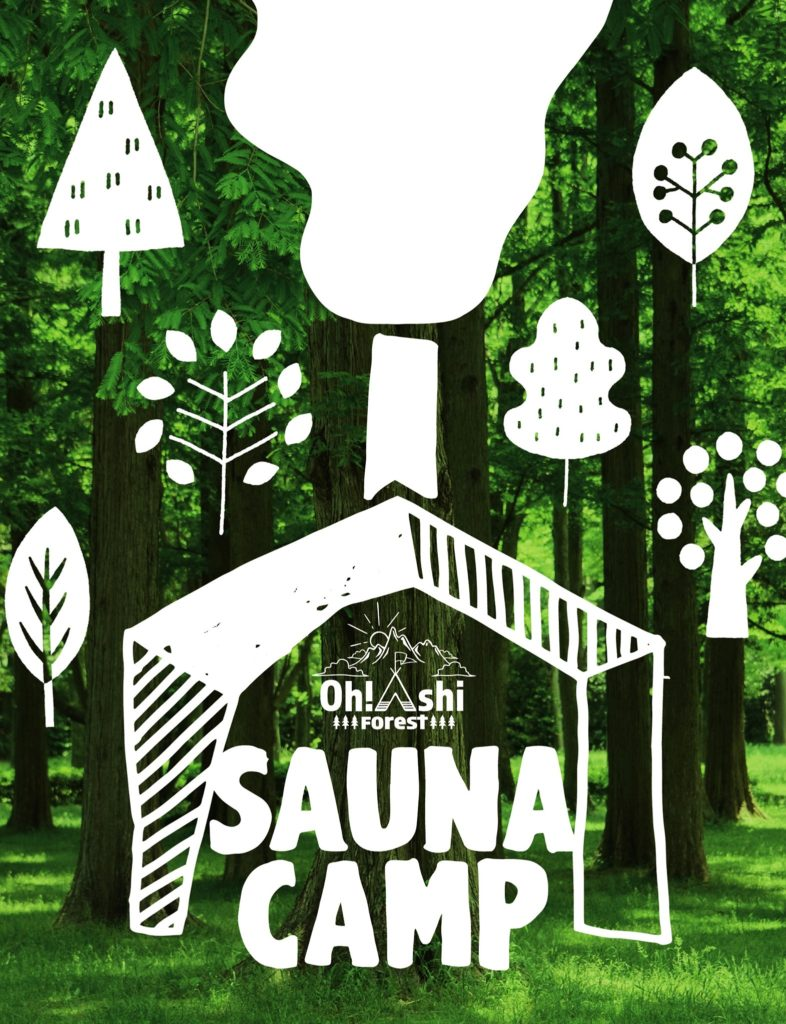 Oh!Ashi FOREST SAUNA CAMP