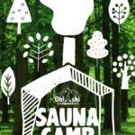 Oh!Ashi FOREST SAUNA CAMP